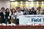 KISA, 해외 11개국 정보보호 시장 연계 초청연수 진행