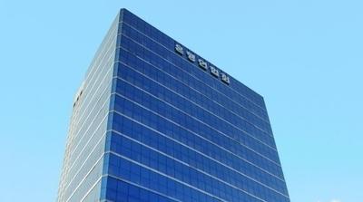 은행연합회, 3200억원 규모 일자리창출 지원펀드 조성한다