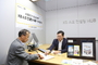 국민은행, 소상공인 위한 'KB 소호 컨설팅 HUB' 출범