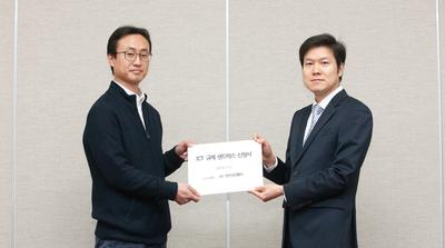 카카오페이, 모바일 전자우편 대중화 … 'ICT 규제 샌드박스' 신청