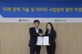 신한카드, 'PayFAN'으로 CU 편의점 무인결제 활성화 추진