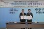 코나아이-화성시, '행복화성지역화폐' 운영 업무 협약