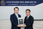 신한금융, 능률협회 주관 금융그룹·은행·카드 브랜드파워 1위 선정
