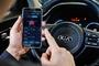 현대·기아차, 스마트폰 으로 전기차 성능 조절 기술 개발
