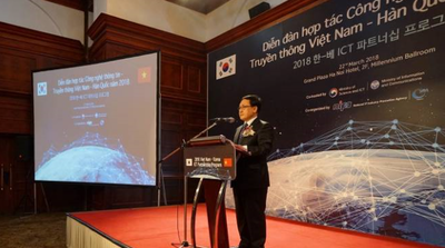 과기정통부, 베트남에 정보통신기술 수출길 넓힌다