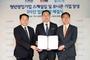 우리은행, '청년창업기업 스케일업•유니콘 기업 양성' 위한 협약