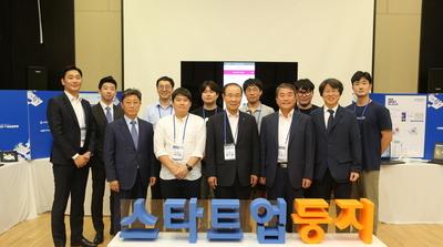 손보협회 '스타트업 둥지' 성과공유회…25억 매출·투자유치