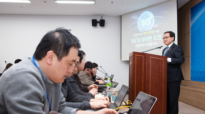 과기부, 한국 5G 상용화 기술...ITU 표준안으로 최종 제안