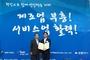 휴온스메디케어, 4차 산업혁명 시대 '부산형 히든챔피언' 선정