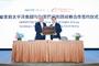 아모레퍼시픽, 알리바바와 빅데이터 기반 연구·제품 개발 협력
