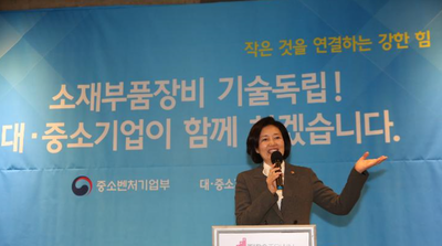 소재·부품·장비 강소기업 100 프로젝트 뜨거운 관심...설명회 추가 개최