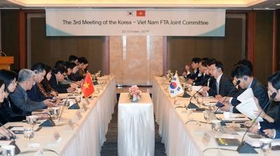 한-베트남 산업기술・에너지・통상 분야 포괄적 협력