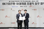 SKT-기업銀, 5G∙빅데이터 기반 혁신금융서비스 창출