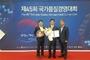 농협은행, '국가품질경영대회' 산업통상자원부장관 표창 수상