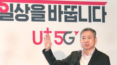 LG유플러스, 통신방송 콘텐츠에 5년간 2조 6000억원 투자 발표