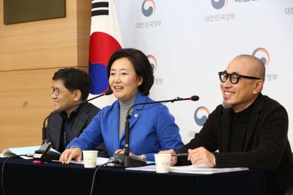 국내외 스타트업 글로벌 축제 'Korea Startup Week ComeUp 2019' 진행