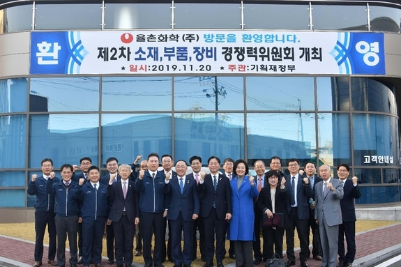 소재·부품·장비 경쟁력위, 반도체 등 4개 협력사업 첫 승인