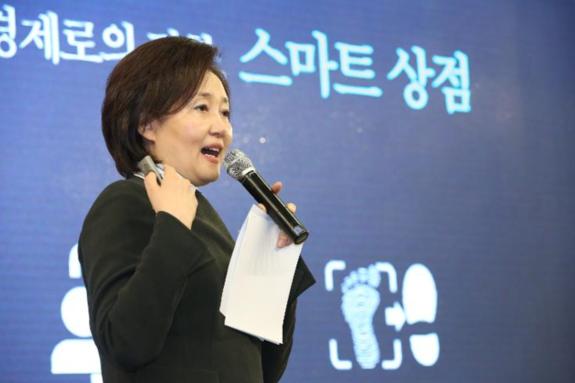 박 장관, 다보스 포럼서 제조혁신·4차 산업혁명 논의