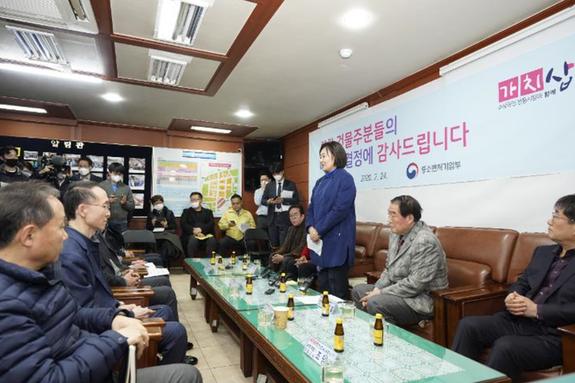 박영선 장관, 임대료 20 인하해 준 착한 건물주와 차담회