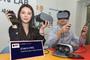 U+VR, MWC 2020 모바일 미디어 엔터테인먼트 혁신상 수상