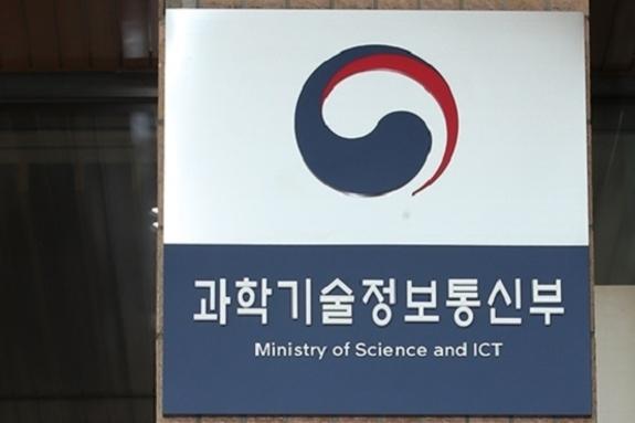 특구사업 참여 중소기업 집중지원을 통한 코로나19 위기극복 동참