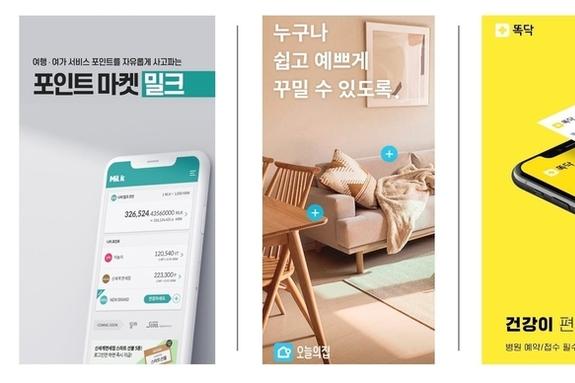'앱 하나로 A to Z 해결!' 한 번에 모아 이용할 수 있는 '원패스 서비스' 대세