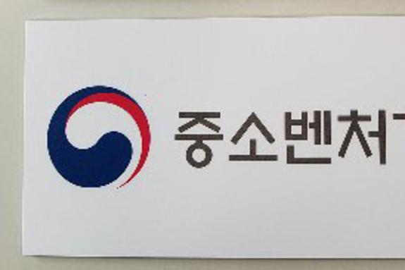 중기부, 공동 창업교육 위해 4개 대학 손잡고 '연합창업대학원' 운영