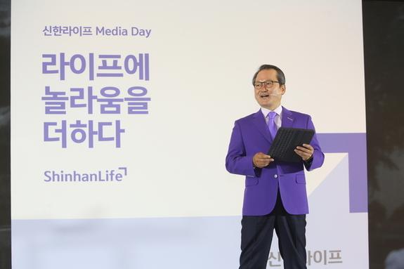 """신한라이프 7월 1일 출범 """"시장의 새로운 패러다임 창출하는 일류 회사 만들 것"""""""