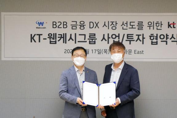 KT, B2B 핀테크 웹케시 그룹과 손잡고 금융 플랫폼 기업 도약