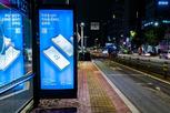 블록체인 핀테크 기업 글루와, 서울·뉴욕·런던 등 글로벌 주요 도시서 옥외광고 진행