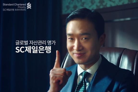 SC그룹, 투자 자신감 약화가 한국 부유층 재무목표 달성 저해