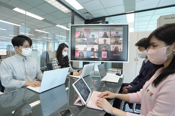 'BNK핀테크랩' 4기 출범...'지역 핀테크 산업 생태계 조성'